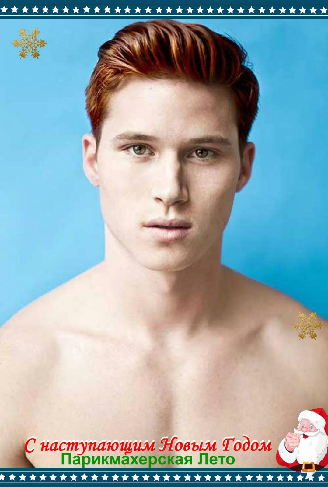 Прически с рыжими волосами мужчин фото