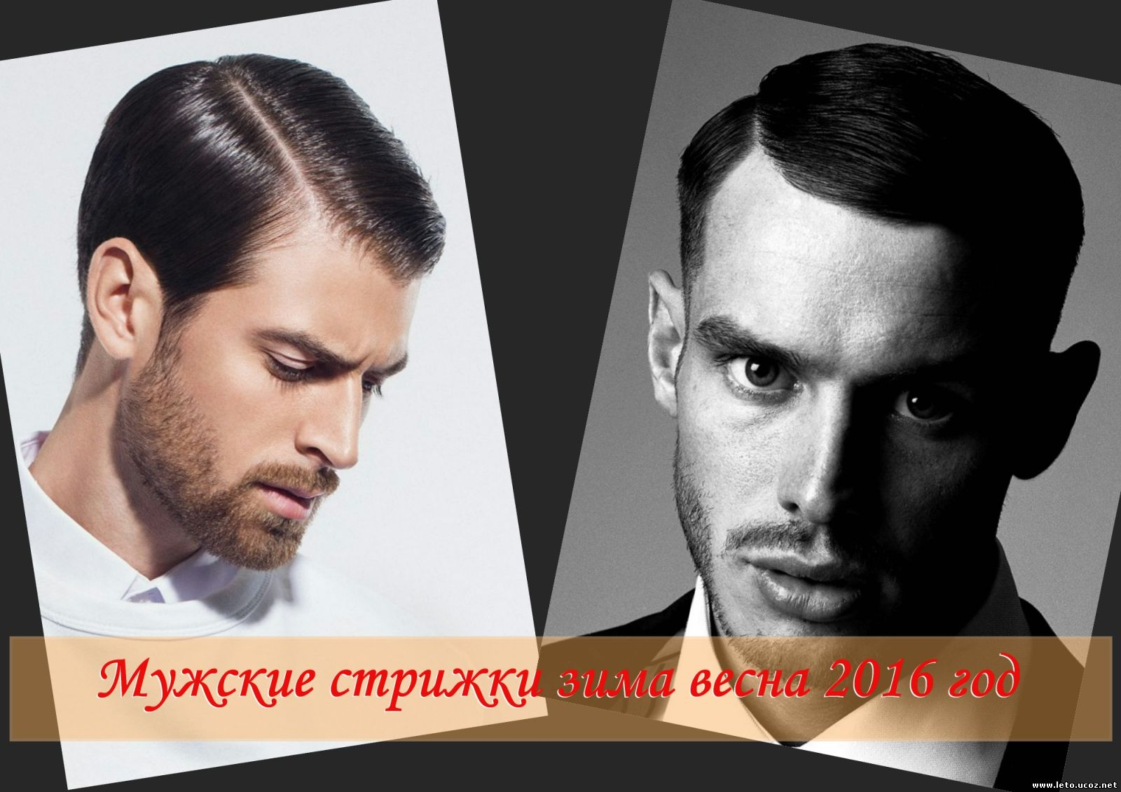 Фото причёски каре с удлинением