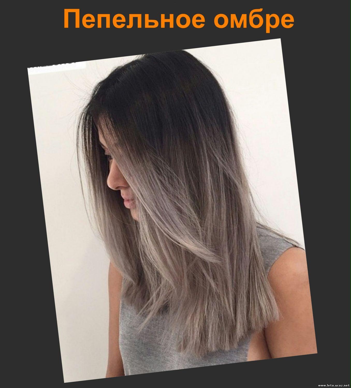 парикмахерская новокузнецк тольятти 43