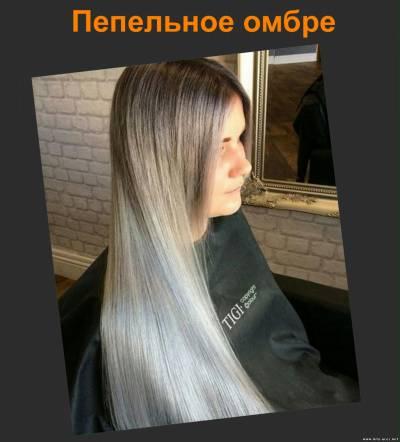 амбре окрашивание волос нижний новгород