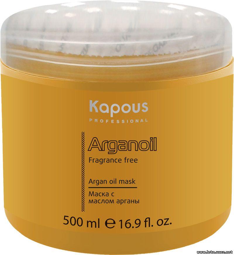 масло для волос-аргановое масло